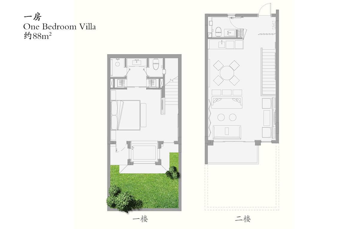 huangshan-villa-1bed