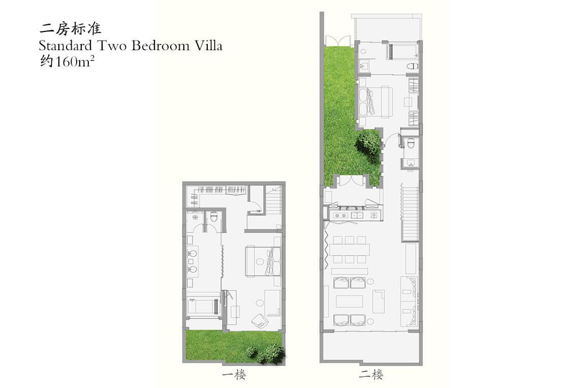 huangshan-villa-2bed
